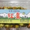台湾で生の紅棗(ナツメ)を食べれるのはここだけ!