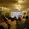 ブランディングエンジニア主催のスタートアップイベント #BEMeetup が #HiveShibuya にて開催されました