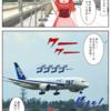 【2位】救急車に再び!