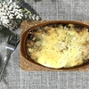 余ったカレーを美味しくリメイク!焼きカレーの作り方・レシピ