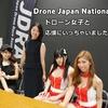 ドローンレース仙台 日本予選会-1日目