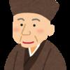 【キャンペーン終了】ハピタス感謝祭開幕!新規入会&利用で1000ポイント獲得、他【2016/12/22〜2017/3/31】