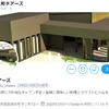 【上町チアーズ】Twitterを開始