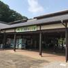 岐阜県美濃加茂市 ぎふ清流里山公園