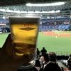 野球場に行こう 〜京セラドーム大阪編〜