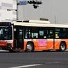 東武バスセントラル 9875