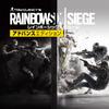 Rainbow Six Siege【トロコン感想】