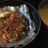 今日のお料理レシピ
