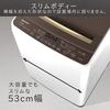 ハイセンスは安い 全自動洗濯機 家族向け 容量8kgが4万円台! HW-DG80A