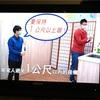 台湾ではテレビCMで毎回手洗いやうがいなどの感染予防を呼びかけ