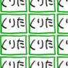 Krita 3.1第2ベータ版を試す