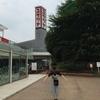 ユザワヤ津田沼店へ行ってきました