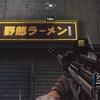FPSで学ぶ、海外から見た日本のイメージ
