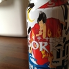 かつお節ビール「キイテナイゼ SORRY UMAMI IPA」を飲んでみた。