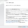 SharePoint 2019 Windows Server 2016にインストールしてみました2