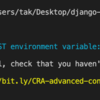 React HooksとDjango REST Frameworkを使ってTo Do Listを作ってみた(前編)〜フロントエンド編