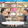 天才を支える編集者 佐渡島庸平さんの話がめっちゃ興味深いものでした。〜トーキングフルーツ〜