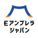 チームEアンブレラジャパンで働く仲間のブログ。
