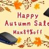 iPhoneケースなどが安い!Spigenの「Happy Autumn Sale」は今日まで!
