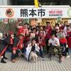 【report】みちのく&熊本フェスで改めて感じた熊本県人の熱