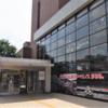 大倉山駅から「港北区役所」へのアクセス(行き方)