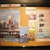 映画×演劇×音楽「モラトリアム・カットアップ・ショーケース」演劇「聞こえるように話すなよ」(劇団晴天)を観て来ました。2016/6/14