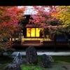 京都で観楓会 Day2 ④:今度こそ行きたい建仁寺&両足院&ICHI-YA