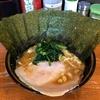 【今週のラーメン3229】 末廣家 (横浜・白楽) ラーメン + のり ~さすがの盤石定番さと肉のオリジナリティが素晴らしい家系