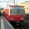 名古屋まで電車さんぽ - はやで - 2018年10月ふつか