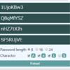 【使えるChrome拡張】複雑なパスワードをワンクリックで生成する「パスワード生成」
