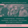 【TRASHMIND】THE DROWNS(USA) JAPAN TOUR with ISW 大阪場所無事終了!