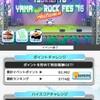 SB69・TSUKIZATO YAMA ROCK FES '16 終了。