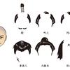 4月5日は「ヘアカットの日」~「断髪禁止令」と「散髪脱刀令」の関係は?~