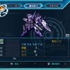 【スパロボOGMD】ART-1の機体能力/武器性能/入手方法まとめ【ムーン・デュエラーズ攻略】
