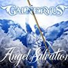 『GALNERYUS』というバンドが最高にいかしている!!