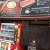 北九州 八幡東区春の町 銀次郎のステーキ