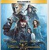 コストコおすすめ商品(MOVIENEX パイレーツ・オブ・カリビアン 最後の海賊、人生の勝負は、朝で決まる。など)
