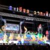 タイの東北部イサーンの田舎のフェスティバルのモーラムをご覧ください。