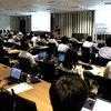 【ECHO Tokyo 2016】イベント開催レポートが掲載されました ― CodeZine
