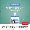 TIMEBANKの友達招待コード【SBZP12】入力で600円もらえる!500円分商品券などを無料GETしよう!