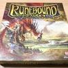 【ボードゲーム】ひゃっほー!ドラゴン!RPGでガチな冒険するよ!「ルーンバウンド第3版」ファーストレビュー