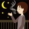 マンションでの喫煙トラブル!