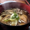 「芋煮」の作り方動画(英語音声・英語字幕)で料理英語を復習!