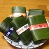 金沢ならでは  ご当地グルメ 一味違ったお寿司「笹寿し」編