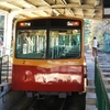 京都、石清水八幡宮の紅葉20181124撮影