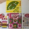 4・5歳向け幼児教材 幼児ポピー「あかどり」2017年12月号が届いたよ。