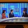 【今後のために記録しておきたい】NHKスペシャル「緊急報告・新型肝炎」をなぞってみた~後編~