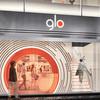 電子タバコglo(グロー)ストア本日オープン、転売対策で当日販売分の購入券配布を発表