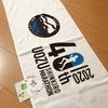フルマラソン完走への道!今週の練習記録【大会ぜんぶ中止】