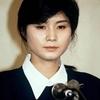 金賢姫 大韓航空機爆破事件工作員 美人ゆえの数奇な運命 結婚と家族
